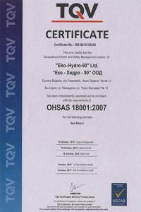 OHSAS-1